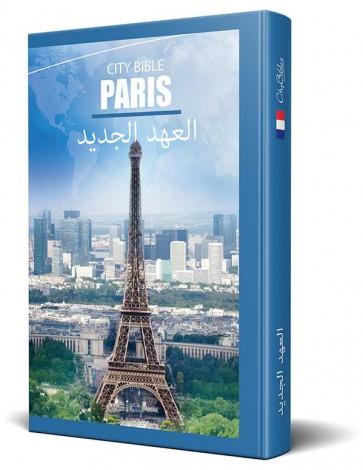 Arabic Paris New Testament Bible