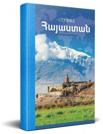 Armenian New Testament Bible