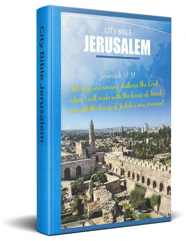 English Jerusalem New Testament Bible