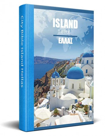 Griekse Eiland Bijbel Nieuwe Testament Bijbel