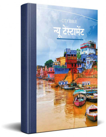 Hindi New Testament Bible