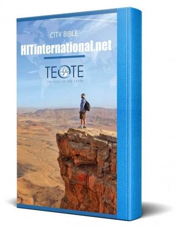 Hit International Hebrew New Testament Bible