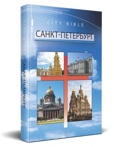 St. Petersburg Russisch Nieuwe Testament Bijbel