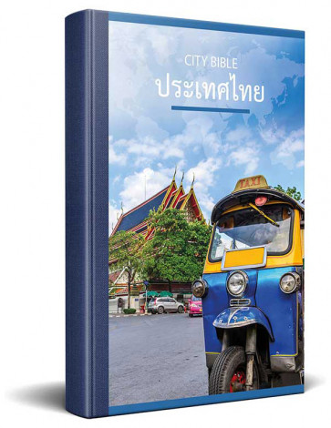 Thai New Testament Bible