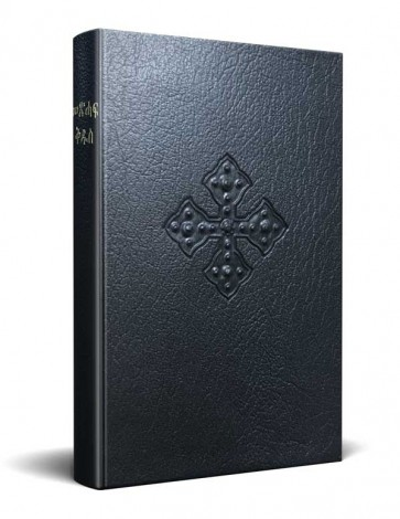 tigrinya bible