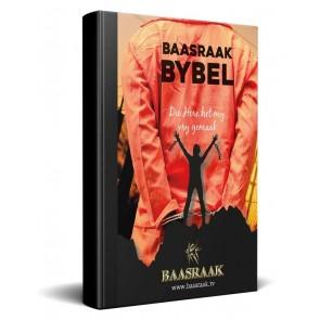 African Baasraak Bible New Testament