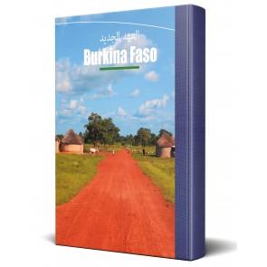 Arabic Burkina Faso New Testament Bible