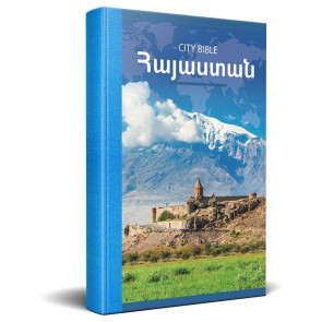Armenian New Testament Bible