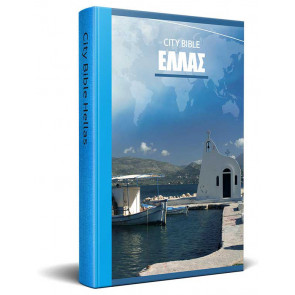 Greek New Testament Bible