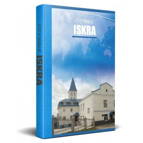 Iskra Ukrainian New Testament Bible