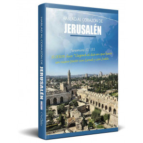 Spanish Jerusalem New Testament Bible