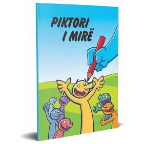 Albanian The Good Artist Booklet